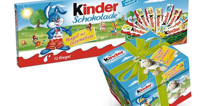 cn-kinder-schokolade