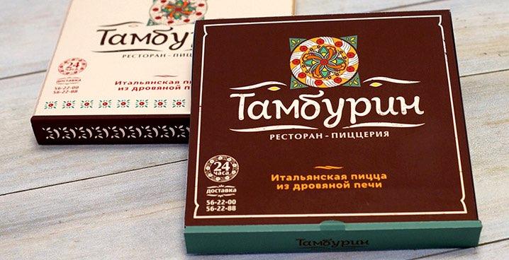 dochery-russia-sigaren