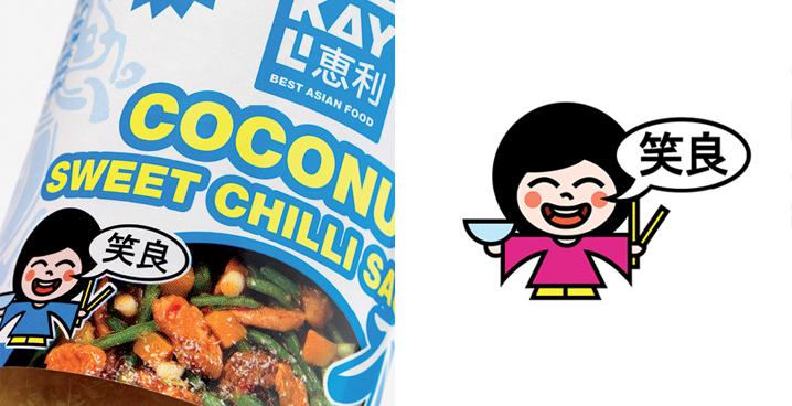 Kay-Li